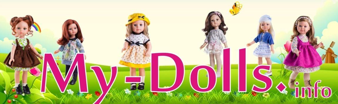 Авторский сайт Ольги Портновой о куклах, творчестве и рукоделии